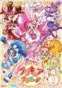 キラキラ☆プリキュアアラモード vol.1(DVD)