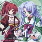 (ゲーム・ミュージック) MagusTale〜世界樹と恋する魔法使い〜 オリジナルサウンドトラック YGGDRASILL(CD)