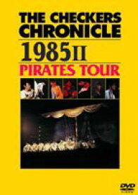 チェッカーズ/THE CHECKERS CHRONICLE 1985 II PIRATES TOUR【廉価版】 [DVD]