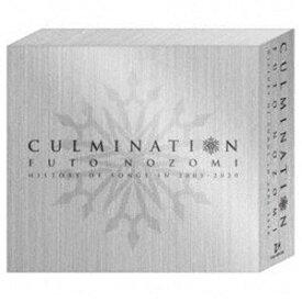 [送料無料] 望海風斗 / Culmination Futo NOZOMI -history of songs in 2005〜2020- [CD]