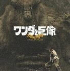(オリジナル・サウンドトラック) ワンダと巨像 大地の咆哮 [CD]