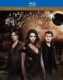 ヴァンパイア・ダイアリーズ〈シックス・シーズン〉 コンプリート・ボックス [Blu-ray]