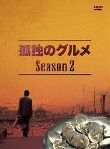 孤独のグルメ Season2 DVD-BOX(DVD)