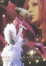 中島美嘉/MIKA NAKASHIMA CONCERT TOUR 2007 YES MY JOY [DVD]