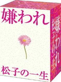 ドラマ版 嫌われ松子の一生 DVD-BOX [DVD]