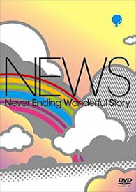 NEWS/Never Ending Wonderful Story【通常仕様】 [DVD]