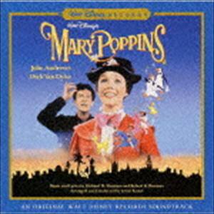(オリジナル・サウンドトラック) メリー・ポピンズ オリジナル・サウンドトラック デジタル・リマスター盤 [CD]