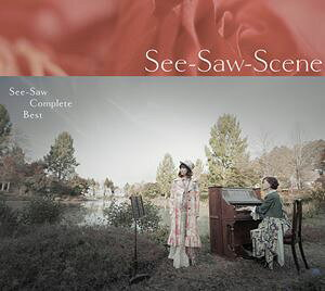 See-Saw Complete BEST See-Saw-Scene