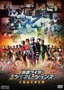 【DVD】通常版