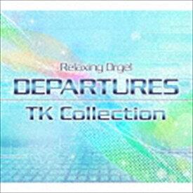 DEPARTURES α波オルゴール 小室哲哉コレクション [CD]
