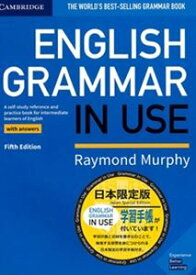 English Grammar in Use 5/E Book with answers Japan Special Edition