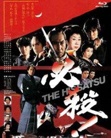 あの頃映画 the BEST 松竹ブルーレイ・コレクション 必殺!THE HISSATSU [Blu-ray]