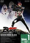 仮面ライダー BLACK