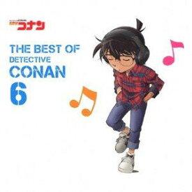 [送料無料] 名探偵コナン テーマ曲集 6 〜THE BEST OF DETECTIVE CONAN 6〜(初回限定盤) [CD]