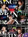 King & Prince CONCERT TOUR 2019(初回限定盤) [DVD]