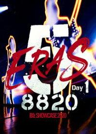 B'z SHOWCASE 2020 -5 ERAS 8820- Day1 (初回仕様) [Blu-ray]