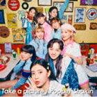 NiziU/Take a picture/Poppin' Shakin'(通常盤)