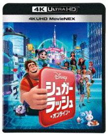 シュガー・ラッシュ:オンライン 4K UHD MovieNEX [Ultra HD Blu-ray]