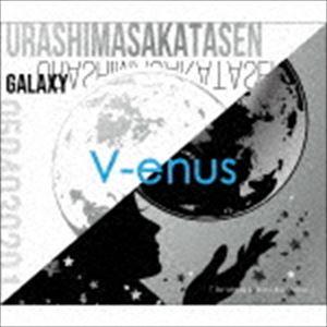 浦島坂田船 / V-enus(初回限定生産盤B/CD+DVD) [CD]