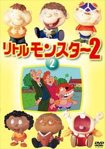 リトルモンスター 2 第2巻(DVD)