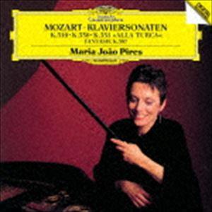マリア・ジョアン・ピリス(p)/モーツァルト:ピアノ・ソナタ第8番・第10番 第11番≪トルコ行進曲付き≫ 幻想曲K.397(SHM-CD)(CD)