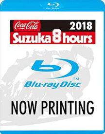 2018 コカ・コーラ 鈴鹿8時間耐久ロードレース公式Blu-ray [Blu-ray]