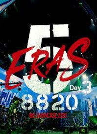 B'z SHOWCASE 2020 -5 ERAS 8820- Day3 (初回仕様) [Blu-ray]