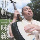 踊正太郎/津軽三味線(CD)