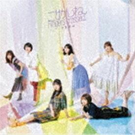 乃木坂46 / ごめんねFingers crossed(通常盤) [CD]