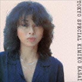 笠井紀美子 / トーキョー・スペシャル(期間生産限定スペシャルプライス盤) [CD]