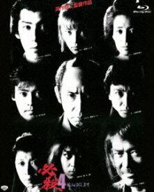 あの頃映画 the BEST 松竹ブルーレイ・コレクション 必殺4 恨みはらします [Blu-ray]
