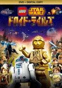 LEGO スター・ウォーズ/ドロイド・テイルズ DVD