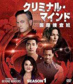 クリミナル・マインド 国際捜査班 シーズン1 コンパクトBOX [DVD]