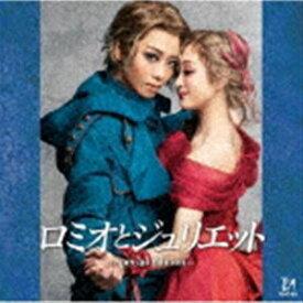 [送料無料] 宝塚歌劇団 / ロミオとジュリエット -Special Edition- [CD]