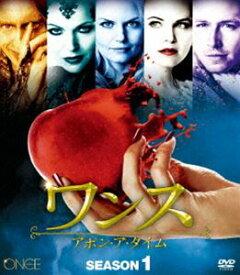 ワンス・アポン・ア・タイム シーズン1 コンパクトBOX [DVD]