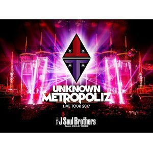 "三代目 J Soul Brothers LIVE TOUR 2017""UNKNOWN METROPOLIZ""(初回生産限定)(Blu-ray)"