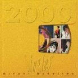 中島みゆき / Singles 2000 [CD]