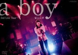 家入レオ/a boy 〜3rd Live Tour〜 [DVD]