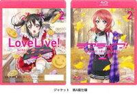 ラブライブ! 2nd Season 2 Blu-ray