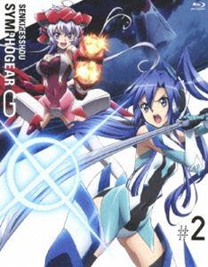 戦姫絶唱シンフォギアG 2(期間限定版)(Blu-ray)