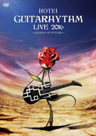 布袋寅泰/GUITARHYTHM LIVE 2016 [DVD]