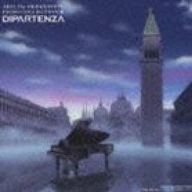 妹尾武/窪田ミナ/SONOROUS / ARIA The ORIGINATION ピアノ・コレクションII ディパルテンツァ 旅立ち [CD]