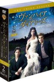 ヴァンパイア・ダイアリーズ〈サード・シーズン〉 セット2 [DVD]