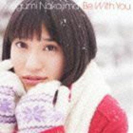 中島愛 / Be With You(通常盤) [CD]
