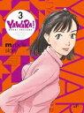 YAWARA! Blu-ray BOX 3 [Blu-ray]