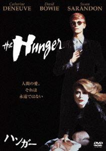 ハンガー(DVD)