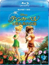 ティンカー・ベルと流れ星の伝説 ブルーレイ+DVDセット [Blu-ray]