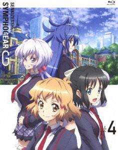 戦姫絶唱シンフォギアG 4(期間限定版)(Blu-ray)