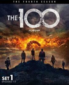 The 100/ハンドレッド〈フォース・シーズン〉 前半セット [DVD]