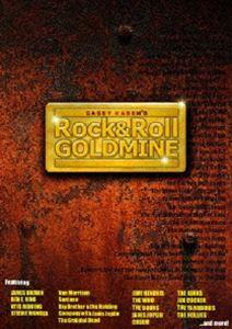 ロックン・ロール・ゴールドマイン(DVD)